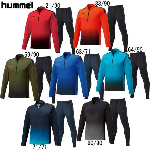 ジャージ 上下 メンズ お洒落 チームハーフジップジャッケット テックパンツ hummel ヒュンメル 63 超定番 HAT2082H トレーニングシャツ 上下セット HAT8082