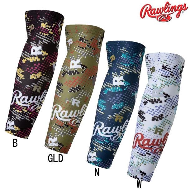 アームガード 野球 Rドット 安心の定価販売 Rawlings ローリングス 20 21SS AAW11S04 今だけ限定15%OFFクーポン発行中