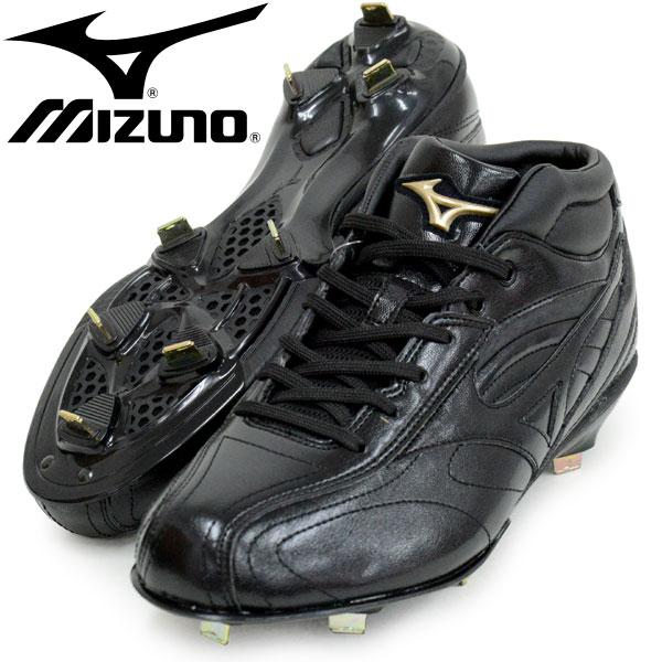 グローバルエリート CQ MC【MIZUNO】 ミズノ 野球スパイク 15SS(11GM151300)*39
