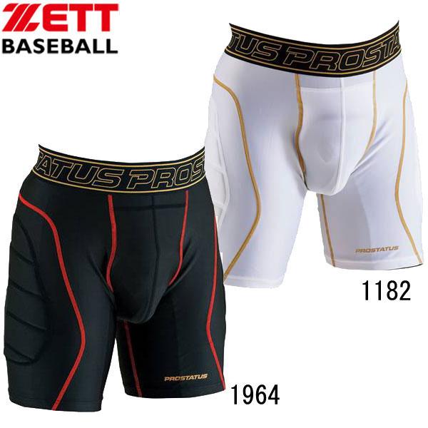 スライディングパンツ パット付き【ZETT】ゼット 野球 ウエア15SS(BP45P)*28