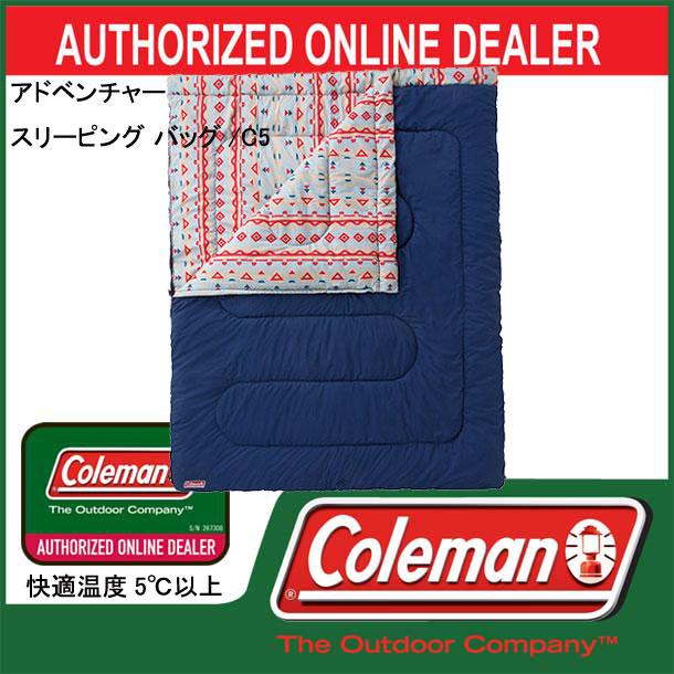 アドベンチャースリーピング バッグ/C5【coleman】コールマン アウトドア スリーピングバッグ シュラフ 寝袋 15SS(2000022260)*00