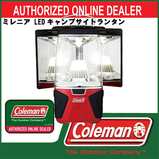 ミレニア LEDキャンプサイトランタン【coleman】コールマン アウトドア LEDランタン 15SS(2000022276)*00