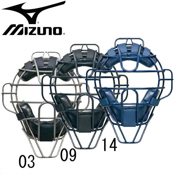 マスク(硬式用、ソフトボール用)【MIZUNO】ミズノ マスク 硬式、ソフトボール用15SS(2QA110)*25