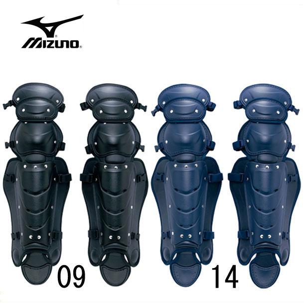 (硬式用)レガーズ サイズL【MIZUNO】ミズノ レガーズ 硬式用 15SS(2YL131-132)*40