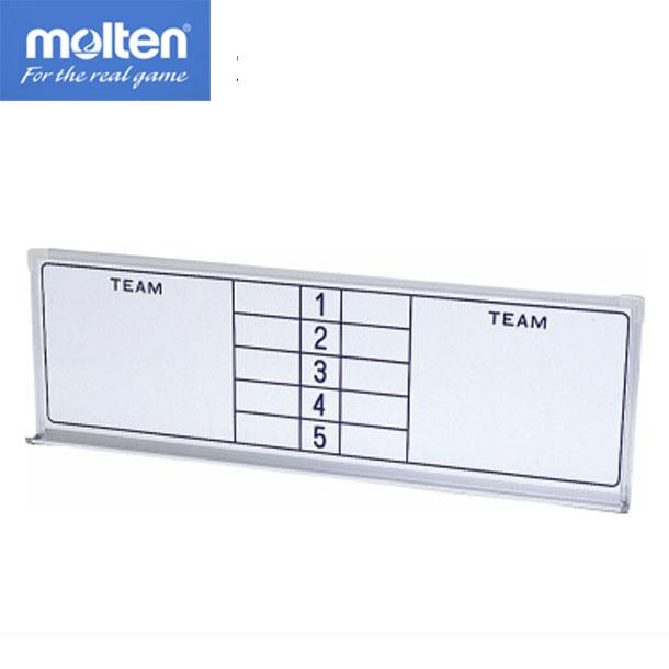 ホワイトボード【molren】モルテン (CDW)*20