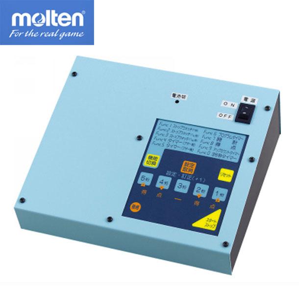 アウトドアタイマー操作盤 OT2ON用【molren】モルテン (OT20NBX)*20