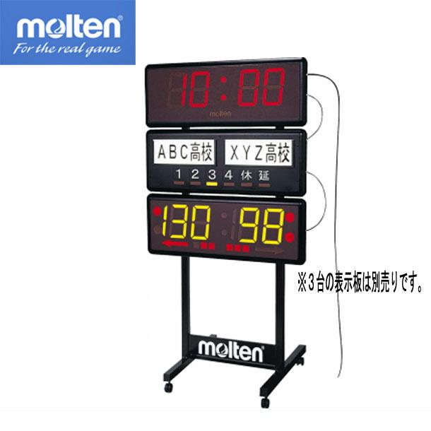 フロアスタンド【molren】モルテン (SCFSNR)*20