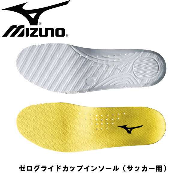 ミズノ MIZUNO 奉呈 ゼログライドカップインソール サッカー用 35 p1gz140145 世界の人気ブランド インソール P1GZ140145