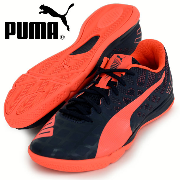 evospeed puma indoor