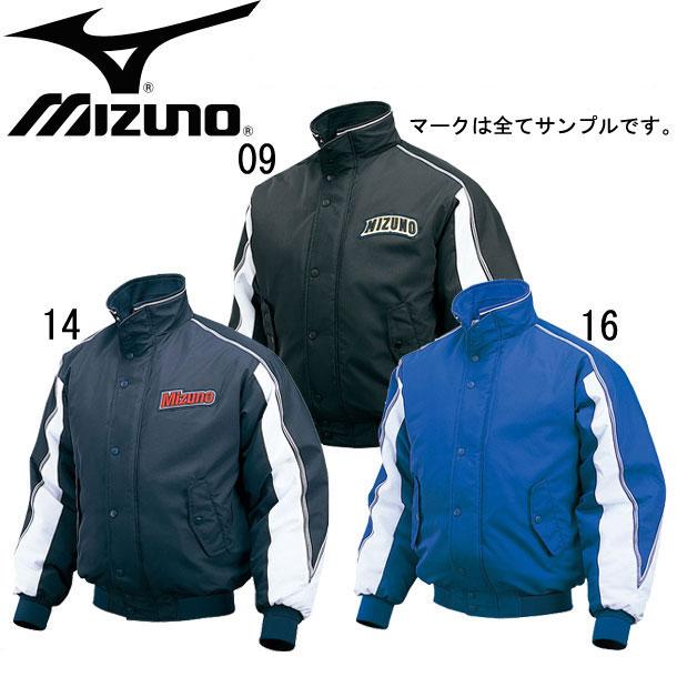 グラウンドコート【MIZUNO】ミズノ コート(52WM332)*30