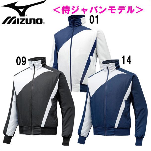 グラウンドコート【MIZUNO】ミズノ 野球 グラコン(侍ジャパンモデル) 15FW(12JE5G11)*30