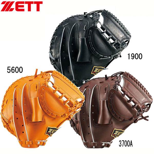 【在庫処分】 硬式用 プロステイタス 硬式用 捕手用グラブ袋付【ZETT 硬式グラブ】ゼット 野球 野球 硬式グラブ 15FW(BPROCM42)*20, SmartBuyGlasses:573bc553 --- konecti.dominiotemporario.com