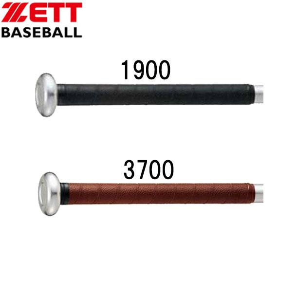 ゼット ZETT ソフトウェットグリップテープ btx1870 ソフトウェットグリップテープ【ZETT】ゼット グリップテープ 15FW(BTX1870)*28