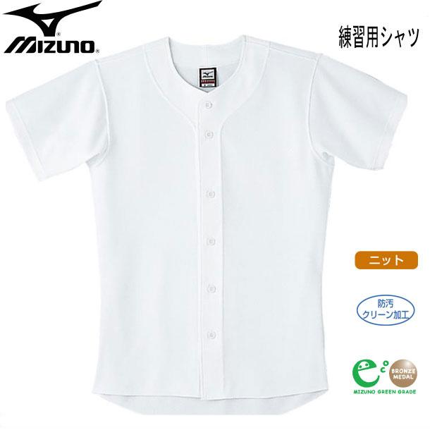 ミズノ MIZUNO 数量限定アウトレット最安価格 練習用シャツ オンライン限定商品 12jc6f60 12JC6F60 60 野球練習用シャツ16SS