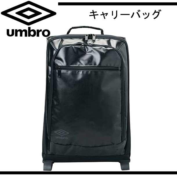 キャリーバッグ【umbro】アンブロ サッカー バッグ 15AW(UJS1581)*26