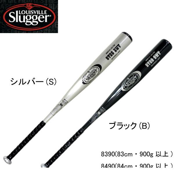 硬式バット ST20 SWT 【louisville slugger】ルイスビルスラッガー ●硬式金属バット16SS(WTLJBB016)*50