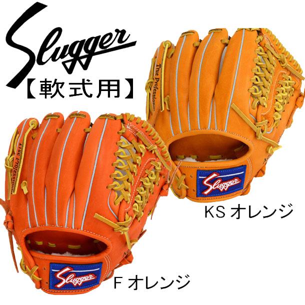 軟式グローブ セカンド・ショート用【SLUGGER】クボタスラッガー 野球グラブ15FW(KSN-21PS)*20
