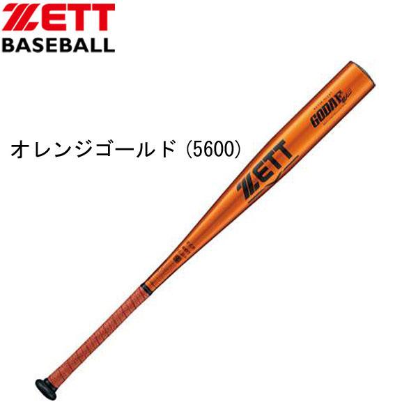 硬式アルミバット GODA-FZ730 【ZETT】ゼット 硬式アルミ バット(超々ジュラルミン)16SS(BAT11683/4)*20