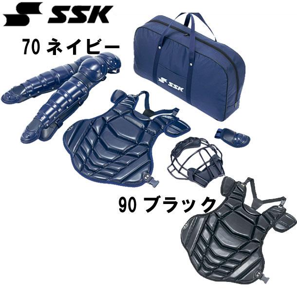 硬式キャッチャーズ 4点SET【SSK】エスエスケイ キャッチャー 硬式用セット 16SS(CGSET08G)*29