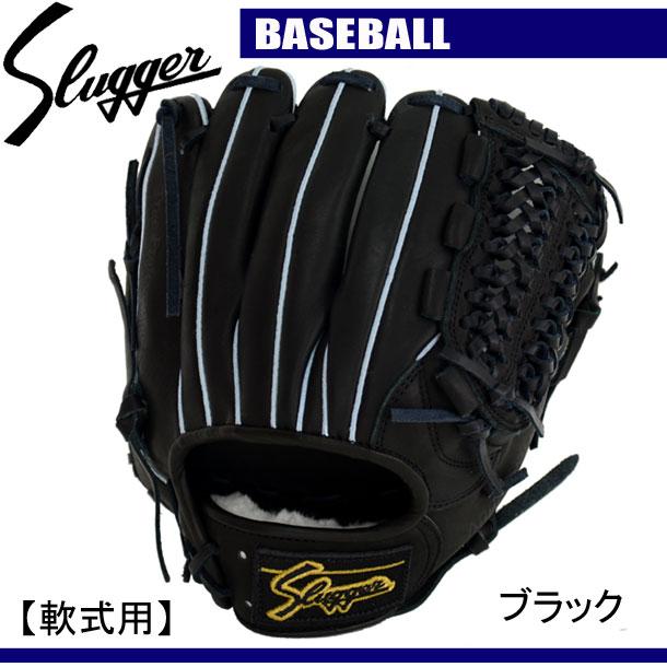 軟式グローブ ショート、セカンド、サード用【SLUGGER】クボタスラッガー 野球グラブ16SS(KSN-22PS)*21