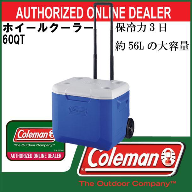 ホイールクーラー/60QT ブルー/ホワイト【coleman】コールマン クーラーボックス16SS(2000027863)*00