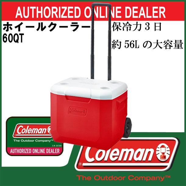 ホイールクーラー/60QT レッド/ホワイト【coleman】コールマン クーラーボックス16SS(2000027864)*00