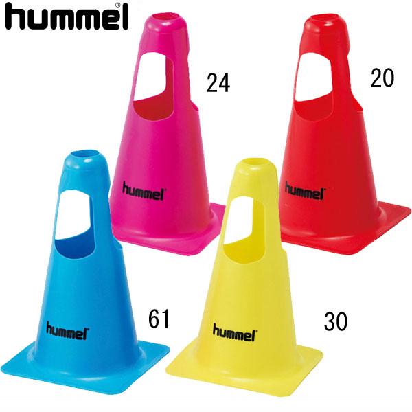 マーカーコーン10個セット【hummel】ヒュンメル マーカーコーン 16SS(HFA7005)*28