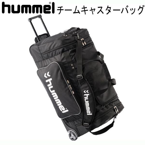 チームキャスターバッグ【hummel】ヒュンメル ショルダーバッグ 16SS(HFB1017)*25