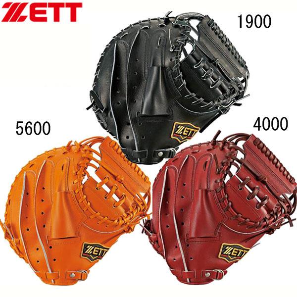 硬式用 プロステイタス キャッチャーミットグラブ袋付き【ZETT】ゼット野球 硬式グラブ 17SS(BPROCM62)*10