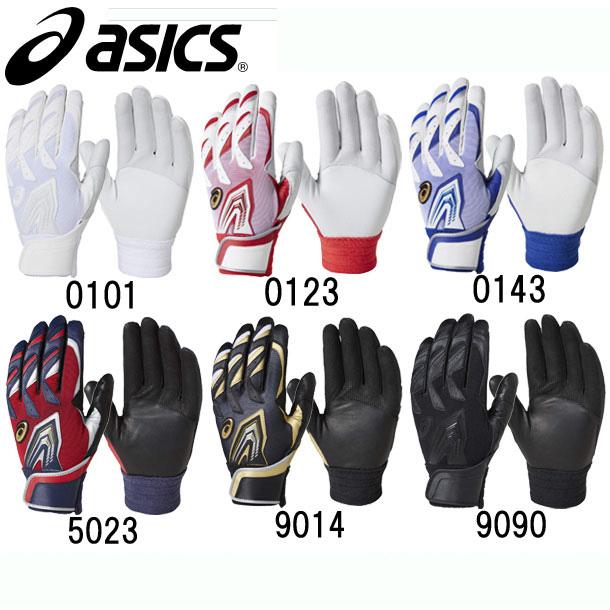 <ゴールドステージ> SPEED AXEL バッティング用手袋(両手)【ASICS】アシックス 野球 バッティング用手袋17SS(BEG17S)*31