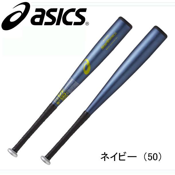 少年軟式用 スターシャイン【asics】アシックス 少年軟式金属製バット17SS(BB8108)*26