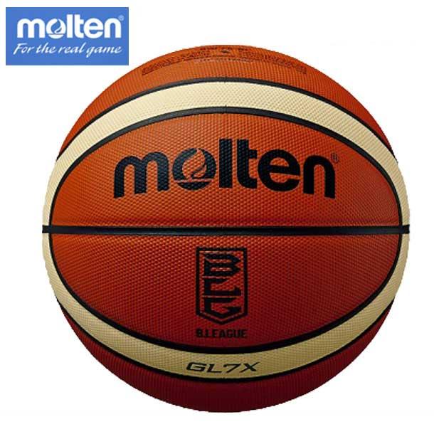 【売り切り御免!】 BGL7X 7号球 Bリーグ試合球【molten BGL7X】モルテン バスケットボール(BGL7X-BL) 7号球*20, 蟹江町:72c345d5 --- lexloci.com.br