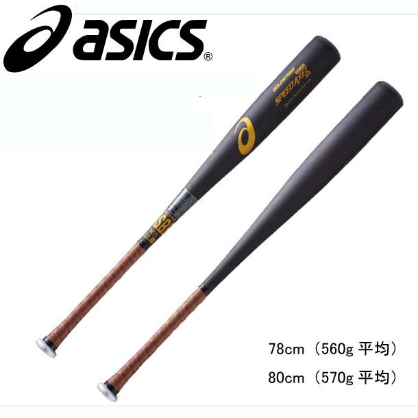 少年軟式用 スピードアクセル QUICK【asics】アシックス 少年軟式金属バット17SS(BB8131)*25