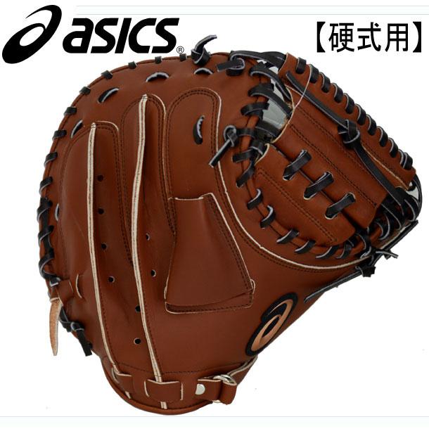 硬式用ミット ネオリバイブ 【捕手用】※グラブ袋付き【ASICS】アシックス 野球 硬式用グラブ17SS(BGH7AC)*34