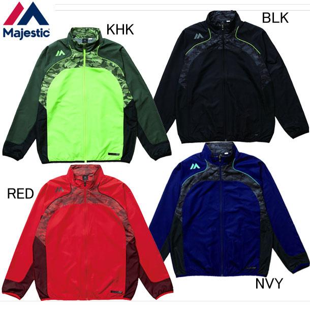 Authentic Training Jacket【Majestic】マジェスティック 野球ウエア17SS(MK-XM23MAJ016)*49