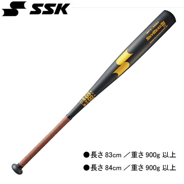 スカイビート31K WF-L【SSK】エスエスケイ 一般軟式金属製バット17SS(SBN31017)*28