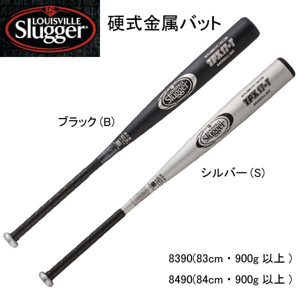 硬式バット TPX 17-T【louisville slugger】ルイスビルスラッガー 硬式金属バット 17SS(WTLJBB17T)*20