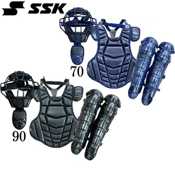 硬式用キャッチャーズギア 4点セット【SSK】エスエスケイ 限定品 キャッチャー 硬式用セット17SS(CGSET17K2)*20