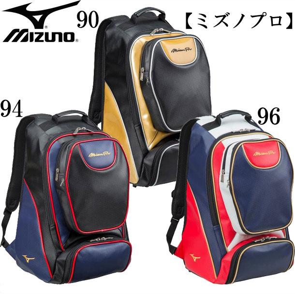 【ミズノプロ】バックパック限定カラー【MIZUNO】ミズノ 野球バッグ バックパッグ17FW(1FJD7904)*00