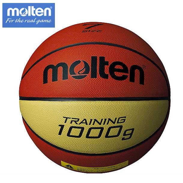 トレーニングボール9100【molten】モルテン トレーニング用ボール(B7C9100)*20