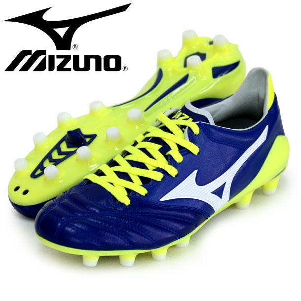 Pit-sports: Under ; 2 Rear Neo-Mizuno Spikes MORELIA NEO 2