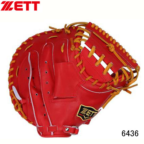 硬式用 プロステイタス キャッチャーミットグラブ袋付き【ZETT】ゼット 野球 硬式グラブ17FW(BPROCM52-6436)*10