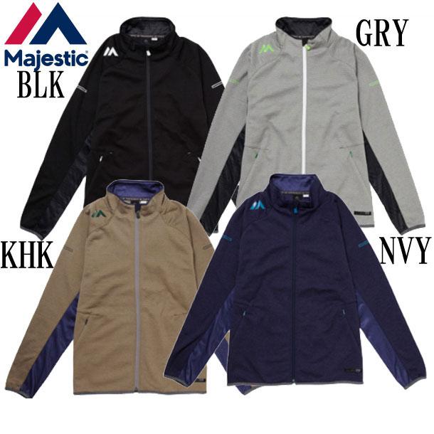 Authentic Training Set Up Knit Jacket【Majestic】マジェスティック 野球ウエア17AW(MK-XM23MAJ0030)*00