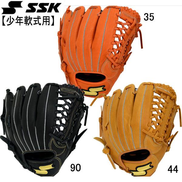少年軟式グラブ オールラウンド用【SSK】エスエスケイ 少年軟式野球グラブ18SS(SSJ861)*21