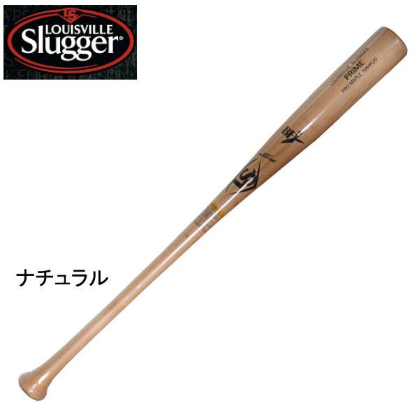 硬式木製バット PRIME【20T型】【louisville slugger】ルイスビルスラッガー硬式木製バット 17FW(WTLNAHR20)*21