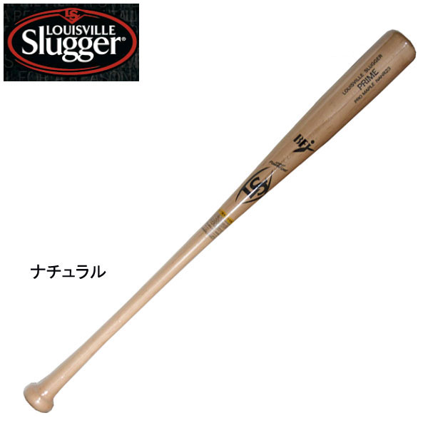 硬式木製バット PRIME【23M型】【louisville slugger】ルイスビルスラッガー硬式木製バット 17FW(WTLNAHR23)*20