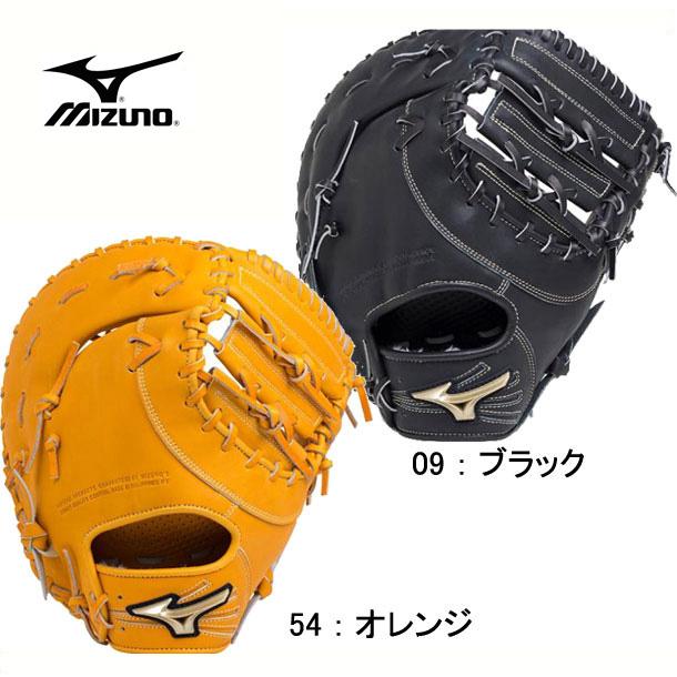軟式用【グローバルエリート】Hselection02【一塁手用/TK型】グラブ袋付き【MIZUNO】野球 軟式用グラブ 18SS(1AJFR18300)*26