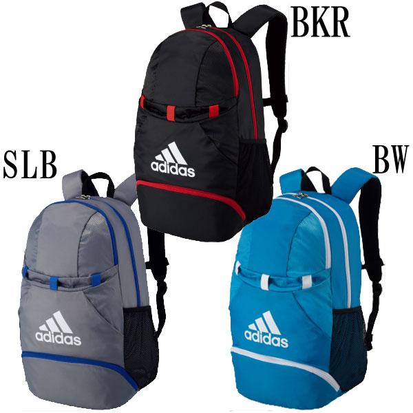 アディダス ボールバッグ 正規品送料無料 ボール用デイパック adidas ボールケース ADP28BKR 25 リュック18SS BW 送料無料新品 SLB