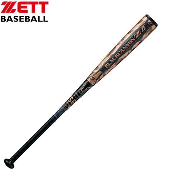 一般軟式用FRPバット ブラックキャノン Z2バットケース付き【ZETT】ゼット 野球 軟式バット 軟式カーボン18SS(BCT35803/04-1900)*20