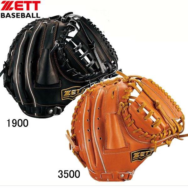 少年軟式用 グランドヒーローライジング キャッチャーミット【ZETT】ゼット 野球 少年グラブ 18SS(BJCB71812)*24